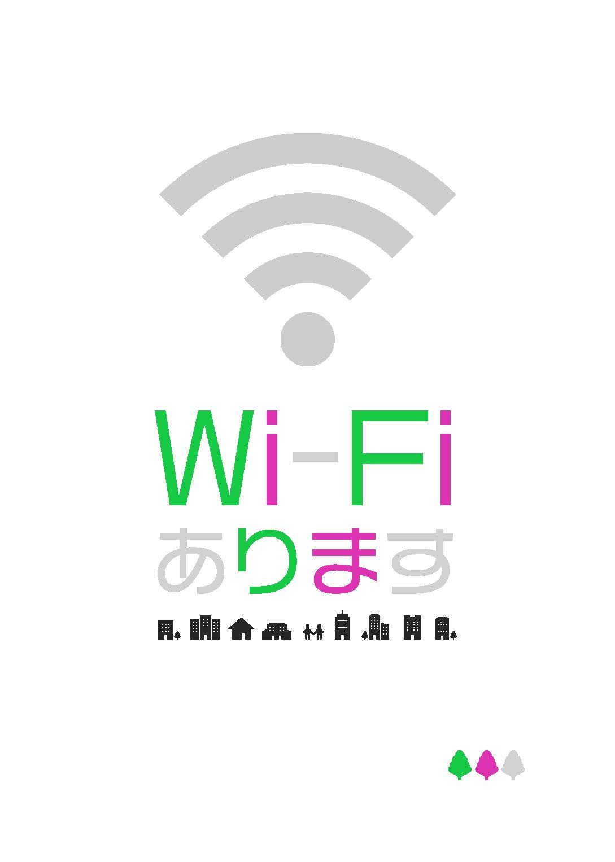 Wi-Fiあり 3種セット