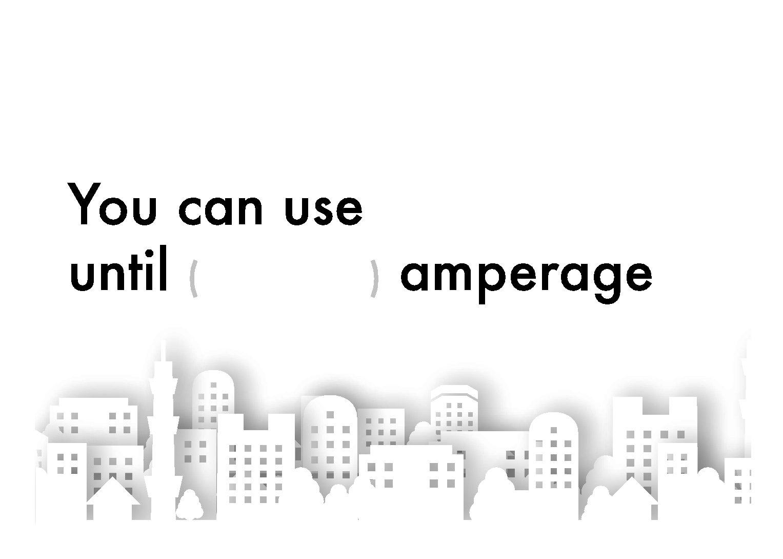 (英語版)〇アンペアまで使用可 3種セット