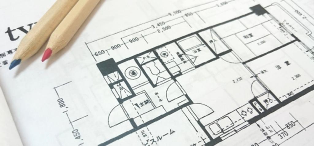建て替えや物件購入のタイミングで調べておきたい「建ぺい率」と「容積率」