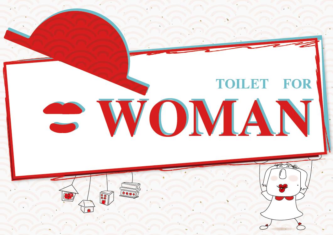 トイレ_WOMAN